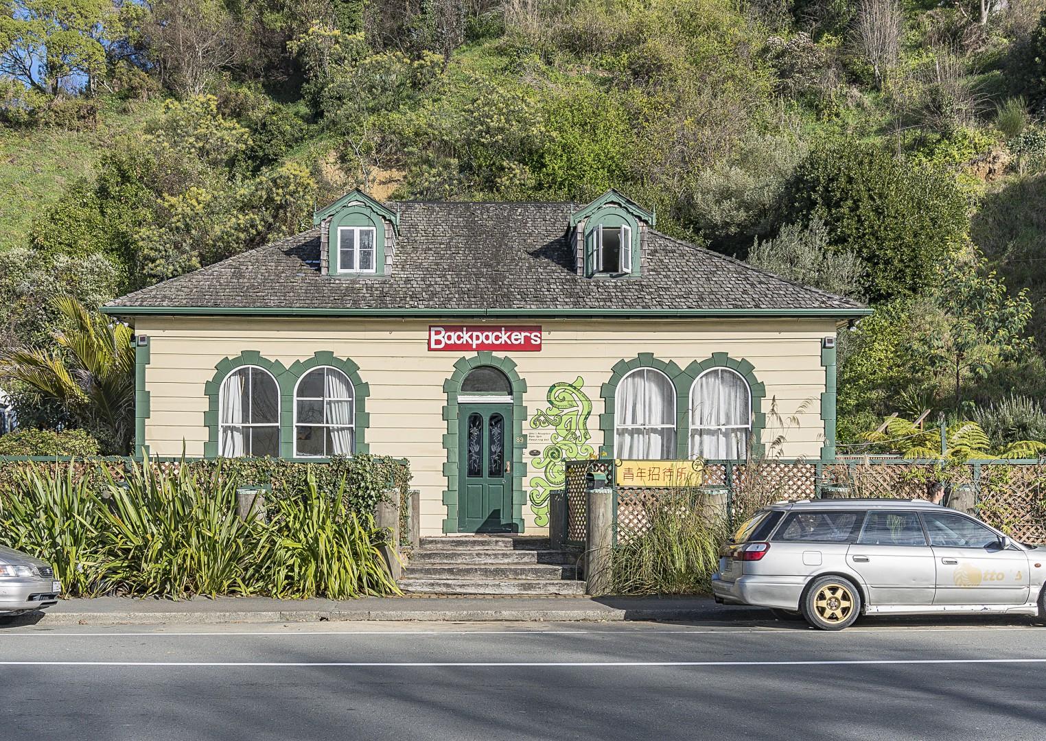 89 Haven Road, Nelson #7 -- listing/5664/f.jpeg
